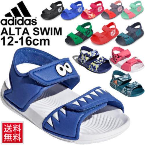 adidas(アディダス)AltaSwim I