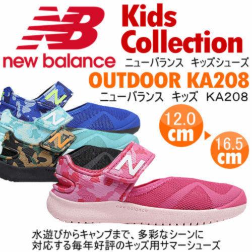 new balance KA208