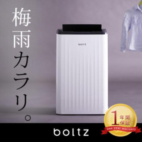 boltz コンプレッサー式 除湿機