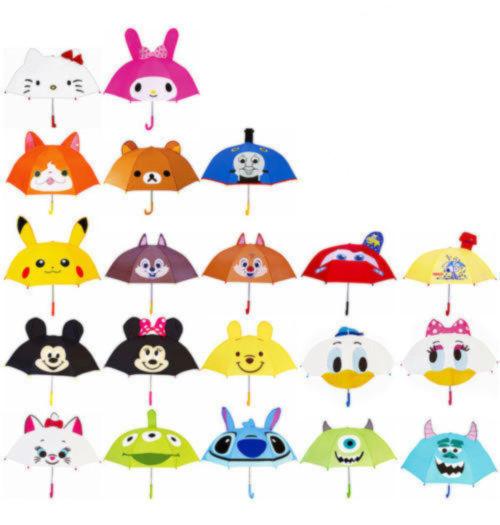 キャラクター耳付き傘