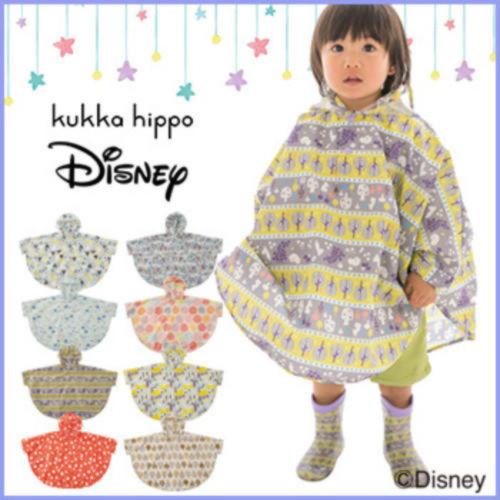 kukka hippo ディズニー レインポンチョ