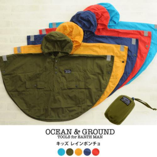 OCEAN&GROUND  キッズ レインポンチョ