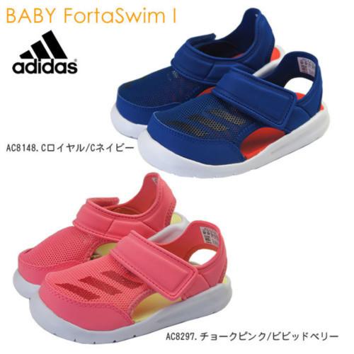 adidas BABY FortaSwim I