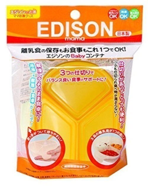 エジソンママ フードコンテナ
