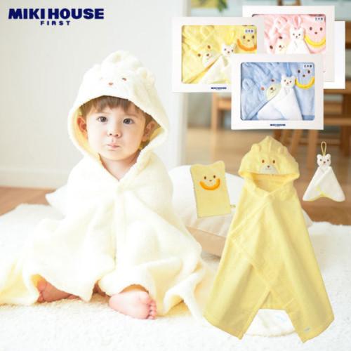MIKIHOUSE FIRST(ミキハウスファースト)ベビーバスポンチョ出産お祝い箱入りセット