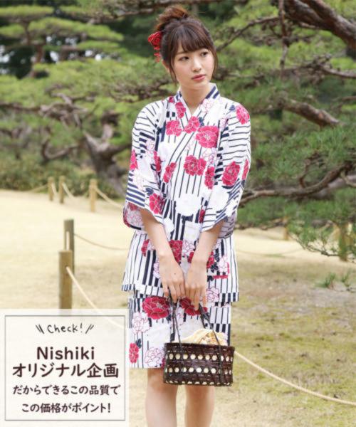 NISHIKI(ニシキ)レディース甚平・紺縞に桃薔薇