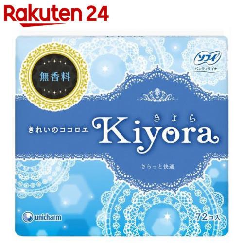 ソフィ Kiyora(きよら) 無香料 72枚