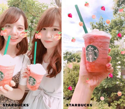 """Enjoy Summer with """"SNOW Peach Stamp"""""""