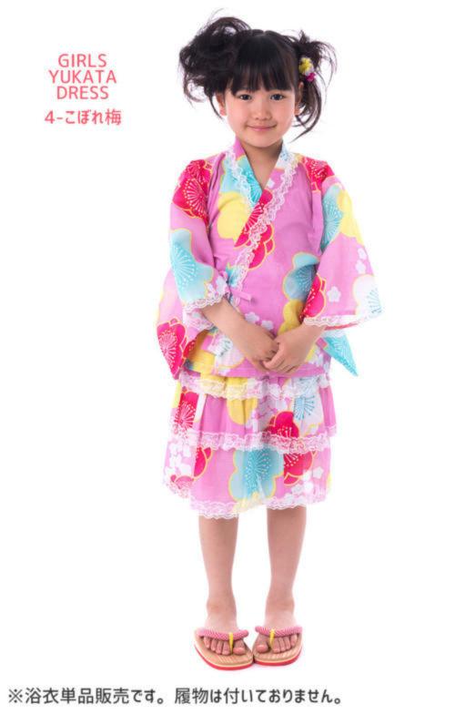 6色から選べるレース浴衣ドレス