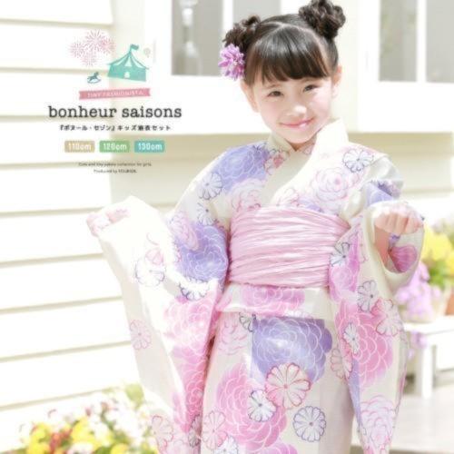 bonheur saisons(ボヌール セゾン) 菊花の紅梅織り浴衣