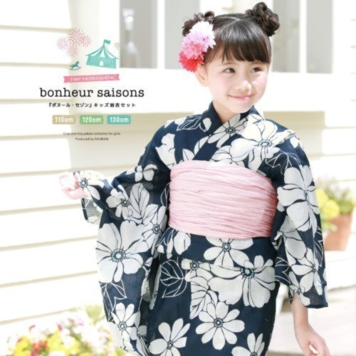 bonheur saisons(ボヌール セゾン) 藍地に白の花浴衣