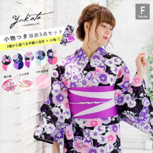 浴衣 レトロ セット(浴衣/帯/小物)