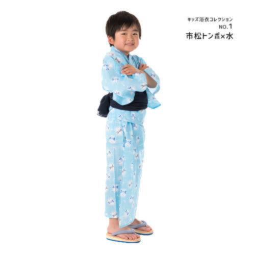 KYOETSU(キョウエツ)「男の子 浴衣」