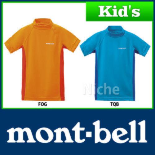 モンベル mont-bell アクアボディ