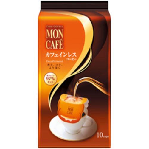 片岡物産 モンカフェ カフェインレスコーヒー 1パック(8g×10袋)