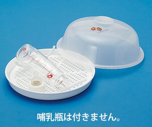 電子レンジ用スチーム殺菌容器 哺乳瓶殺菌
