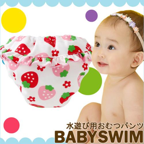 BABY SWIM[ベビースイム]いちごフリル水遊び用おむつパンツ