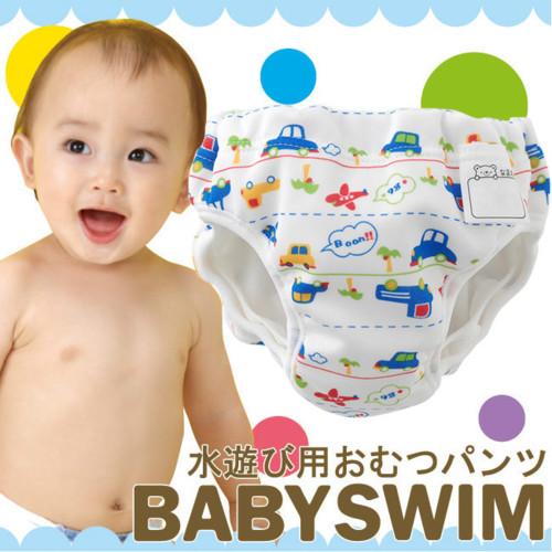 乗り物柄水遊び用おむつパンツスイムパンツ ベビー 水着 赤ちゃん男の子 男児 チャックルベビー