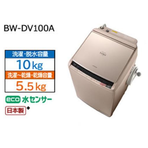 タテ型洗濯乾燥機 BW-DV100A-N(シャンパン)