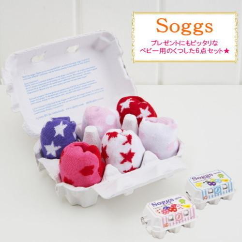 【Soggs ソッグス boys】