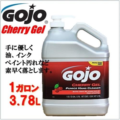 【GOJO】ゴージョー チェリージェル 3.78L