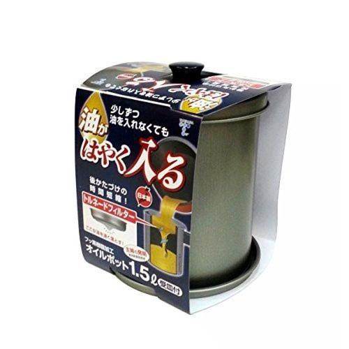 竹原製缶 トルネオ フッ素オイルポット1.5L 受け皿 FO-T