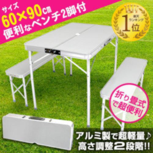 テーブル ベンチ セット