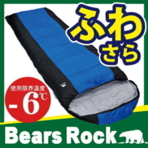 暑い夏でもさらっと快適寝袋