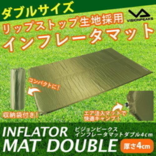 インフレーターマットダブル4cm