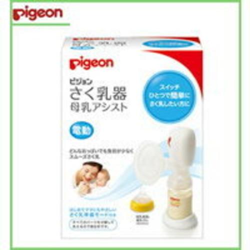 Pigeon(ピジョン) 電動さく乳器