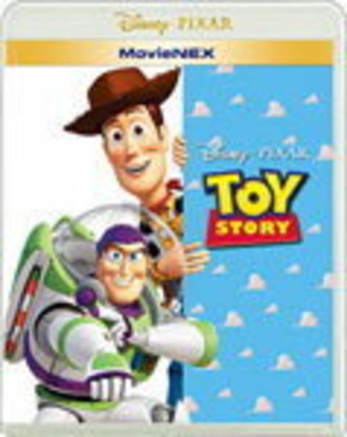 トイ・ストーリー MovieNEX【BD+DVD】