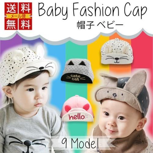 赤ちゃん ベビー帽子
