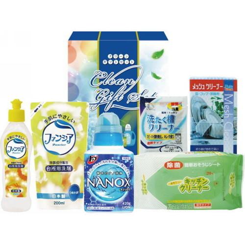 コンパクト洗剤&バラエティセット