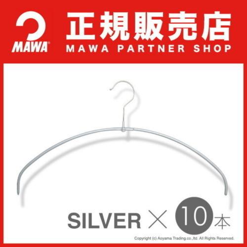 MAWAハンガー (マワハンガー)レディースライン ウルトラライト10本セット