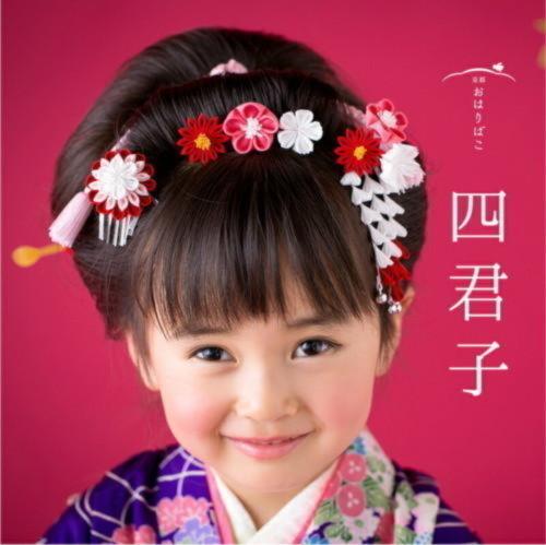 つまみ細工かんざし 四君子(梅・菊・撫子)