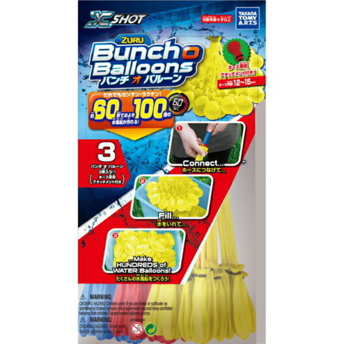 Bunch O Balloons バンチ・オ・バルーン 3束パック
