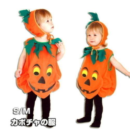 かぼちゃプルオーバー