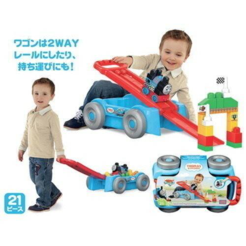 トーマスを走らせて遊ぼう! 2WAYレーシングワゴン