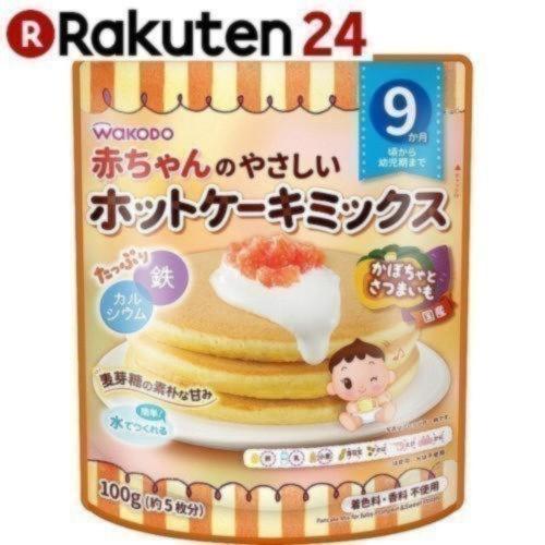 和光堂 赤ちゃんのやさしいホットケーキミックス かぼちゃとさつまいも