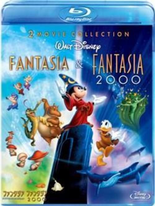ファンタジア ダイヤモンド・コレクション&ファンタジア 2000