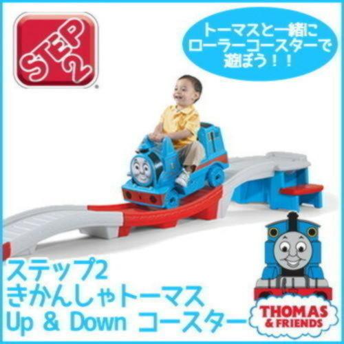 きかんしゃトーマス Up & Downコースター