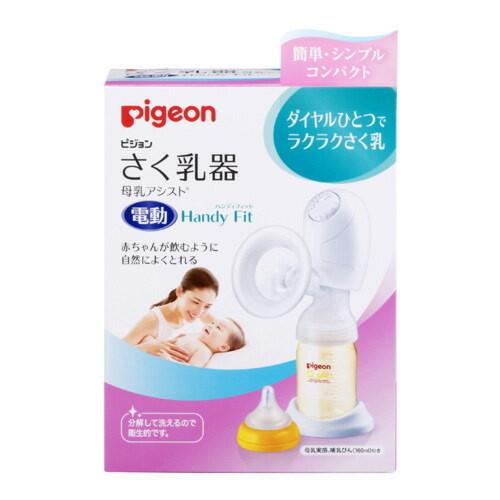 さく乳器母乳アシスト電動Handy Fit