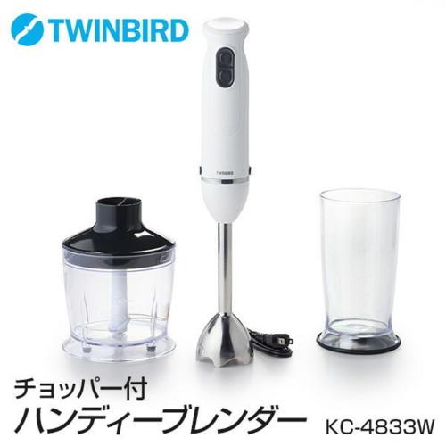 TWINBIRD チョッパー付ハンディーブレンダー