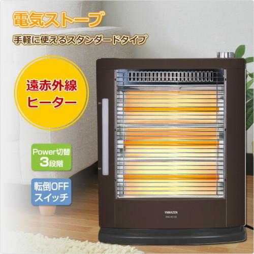 5036336dca19c 電気代の安い暖房器具は? 「子供がいる家庭向き」などの特徴と ...