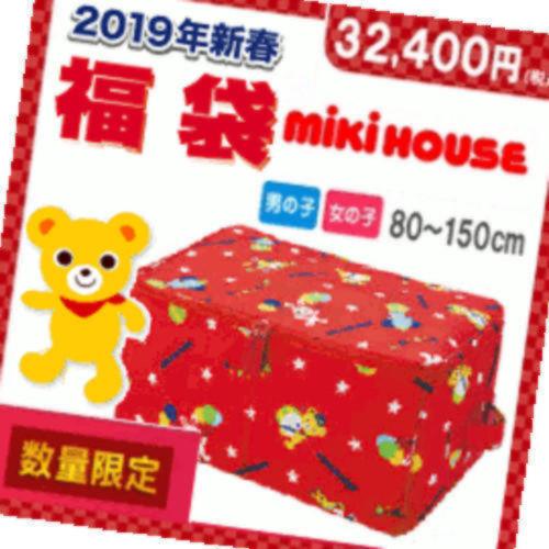 2019年新春福袋3万円