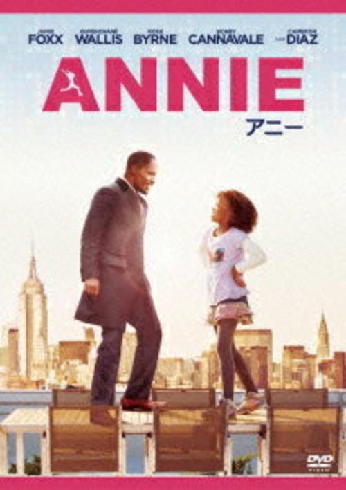 ANNIE/アニー [ ジェイミー・フォックス ]