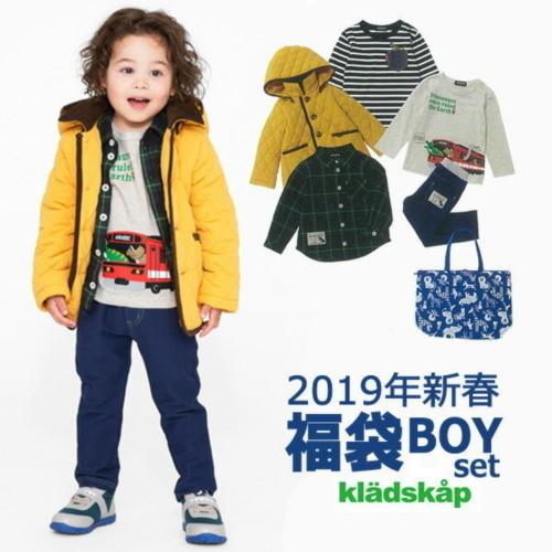 2019冬福袋BOYSセット