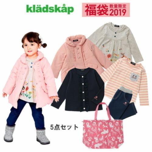 2019冬福袋GIRLSセット
