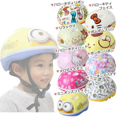 スポーツヘルメット