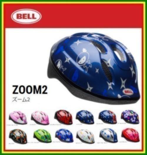 ZOMM2